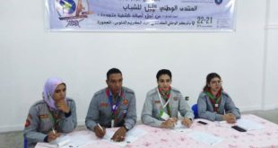 The National Youth Forum opens its stages at the National Scout Center in Maamoura